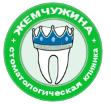 Стоматологическая клиника г. Тамбов